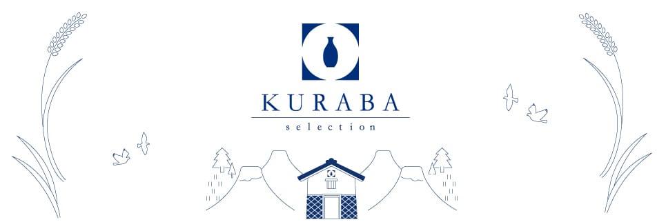 日本酒のKURABA-蔵場- 日本酒会 (平野 晟也)